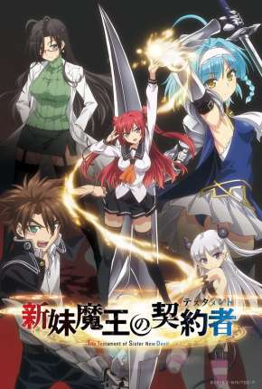 Shinmai Maou no Testament - Sem Censura Legendado