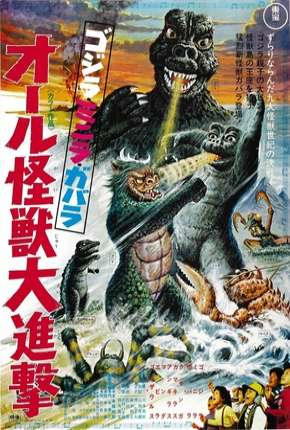 A Vingança de Godzilla - Todos Os Monstros Atacam Legendado