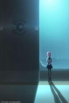 Fate/Grand Order - Moonlight/Lostroom