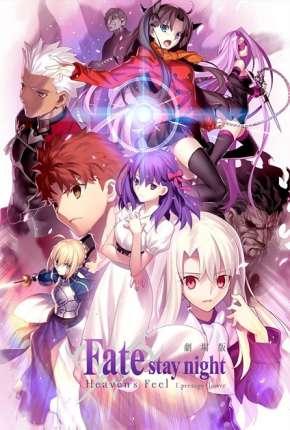 Fate Stay Night - Heavens Feel - I. Presage Flower via Torrent