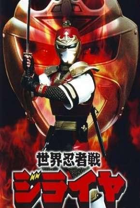 Jiraya - O Incrível Ninja - 1ª Temporada