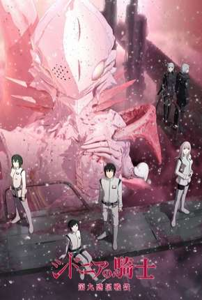 Knights of Sidonia - 2ª Temporada
