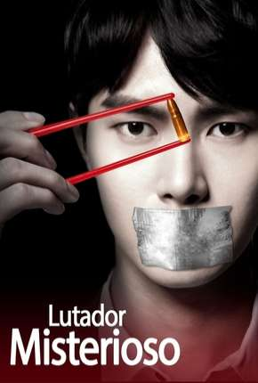 Filme Lutador Misterioso - Mysterious Fighter Project A Download
