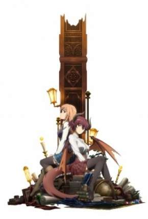 Rage of Bahamut - Manaria Friends