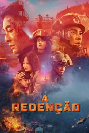 A redenção via Torrent