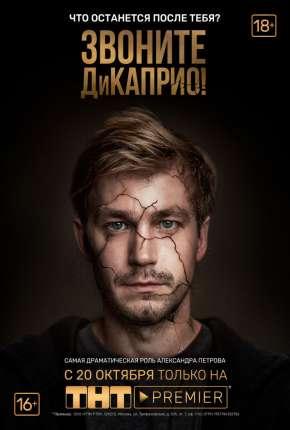 Série Call DiCaprio! - 1ª Temporada Download
