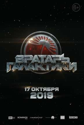 Cosmoball - Os Guardiões do Universo via Torrent