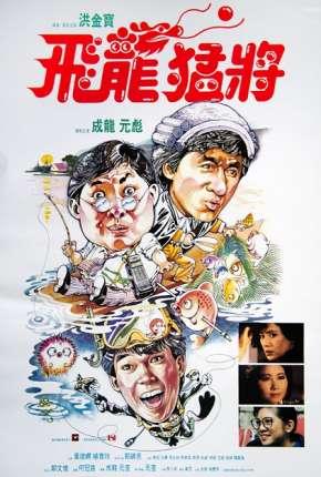 Filme Dragões para Sempre Download