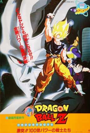 Dragon Ball Z 6 - O Retorno de Cooler