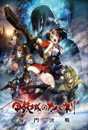 Kabaneri of the Iron Fortress - The Battle of Unato via Torrent