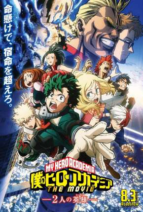 Filme My Hero Academia - 2 Heróis - O Filme Download
