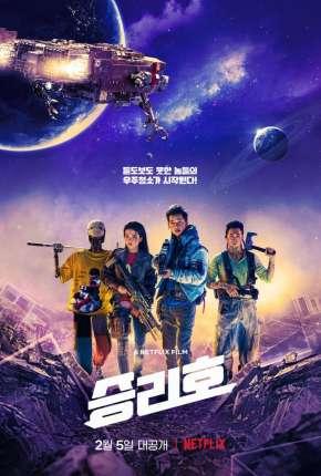 Filme Nova Ordem Espacial Download