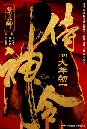 O Mestre do Yin Yang - Legendado via Torrent