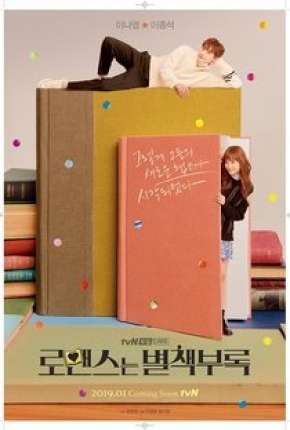 Série Romance is a Bonus Book - 1ª Temporada Completa Legendada Download