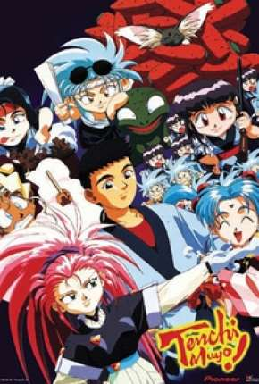 Tenchi Muyo via Torrent
