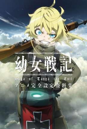 Yojo Senki - Saga of Tanya the Evil via Torrent