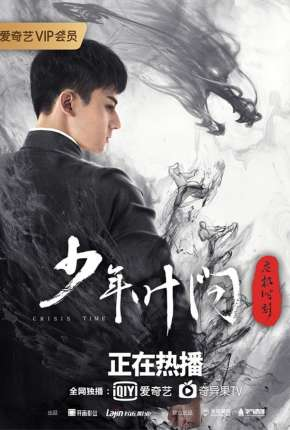 Young Ip Man - Crisis Time - Legendado via Torrent